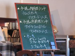 レストランブレ091107_03.jpg